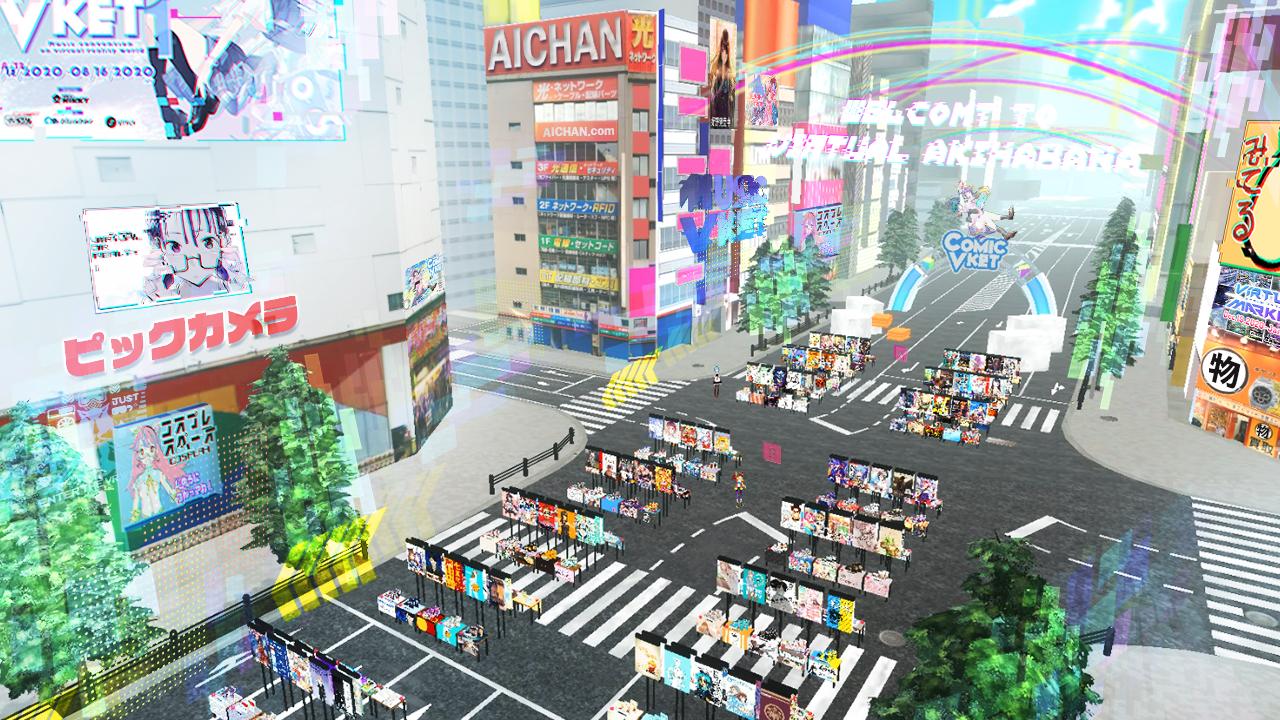 ComicVket1.Virtual-akihabara_main